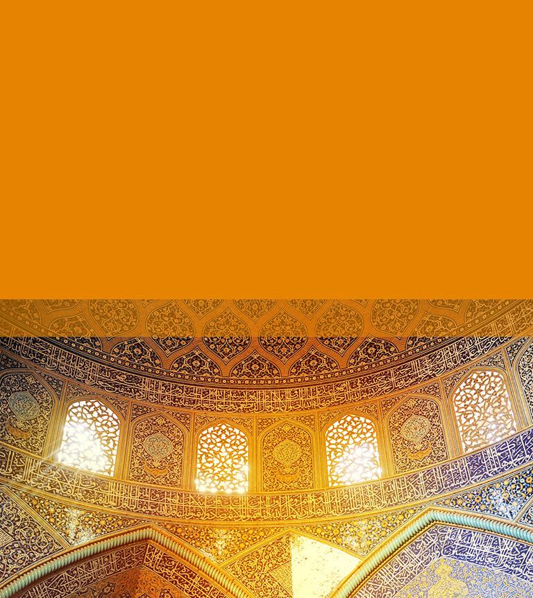 EKUITI ISLAM